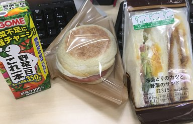 2017-11-09-03.JPG