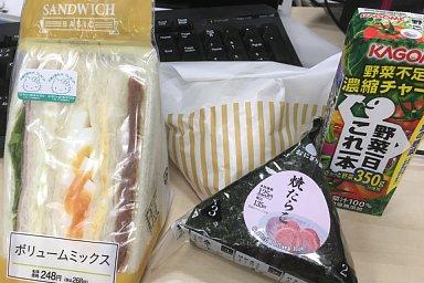 2018-03-05-02.JPG