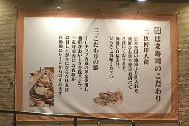 2018-04-22-08.JPG
