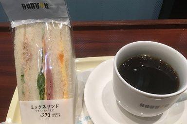 2018-05-09-02.JPG