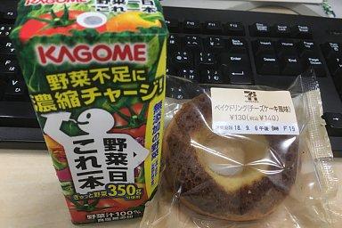2018-09-05-02.JPG