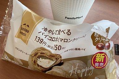 2019-08-30-02.JPG